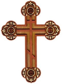 Wood Pan-Orthodox Cross (WD-5)